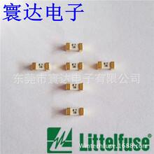 力特045202.5MRL24102.5A125V一次性贴片慢段保险丝图片