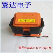 MSD紧急断电维修开关SNCMSD-S-P-350-M350A800V100KA图片