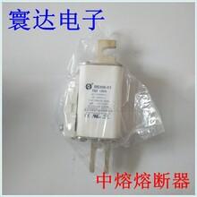 西安中熔熔断器RS306-01-T5Z-125A1250V工业保险丝现货供应图片