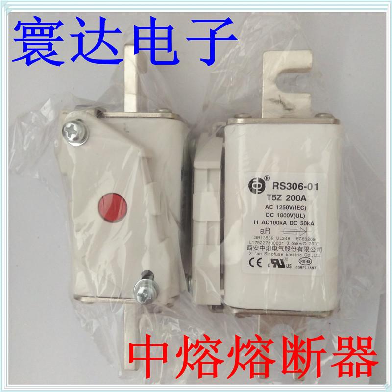 西安中熔熔断器RS306-01T5Z200A工业保险丝现货供应