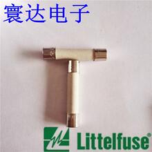 力特0314040.MXP630250V40A陶瓷管保险丝新品供应