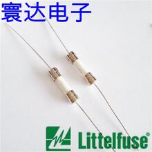 厂家直销6.3327a250V陶瓷保险丝管平头管状供应新品