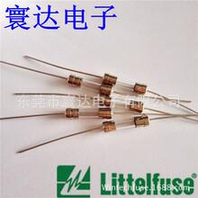 力特玻璃管保险丝0217008.MXEP5208A250V原装新品
