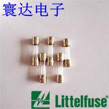 力特0218010.MXP520250V10A玻璃管保险丝现货供应