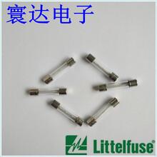 力特原装0313005.MXP250V5A玻璃管保险丝原装新品