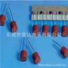 厂家推荐SRT0630A630MA250V圆形插件保险丝微型新品供应
