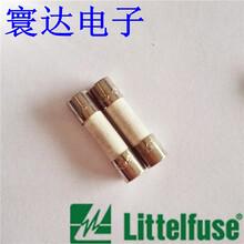 REOMAX63240A250V陶瓷平头环保UL保险丝管现货熔断器