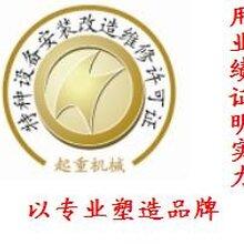 淮南水平循环类立体车库制造资质短时间代理