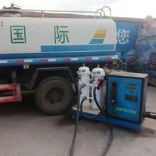 工地手提式柴油脱水净化过滤机