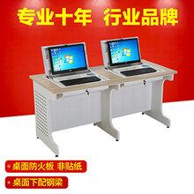 托克拉克部队电脑桌电教室电脑桌多功能电脑桌多媒体电脑桌图片