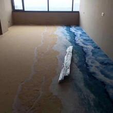 山花地毯厂家直销各种材质酒店地毯、方块地毯、手工地毯