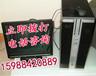 杭州久信长期提供上门回收电脑电器家具