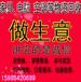 杭州专业空调回收,杭州二手空调回收,杭州中央空调回收