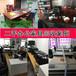 回收电器冰箱空调液晶电视民用家具办公家具