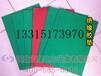 绝缘胶垫哪里有卖的,?杭州厂家直销绝缘胶垫规格型号绝缘胶垫五星