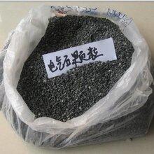 盛飞电气石颗粒白色电气石粉