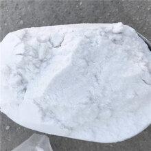 混凝土用100目200目珍珠岩粉珍珠岩颗粒图片