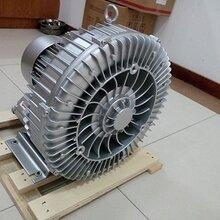 厂家直销台湾升鸿高压风机EHS-529环形鼓风机2.2KW旋涡风机_旋涡气泵_增压泵