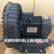 供应全风RB-033环形高压鼓风机2.2KW380V鱼塘供养泵养殖泵
