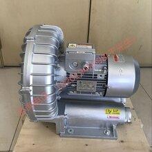 100%正品西门子高压鼓风机RB-055环形高压鼓风机5HP鼓风机