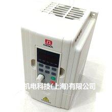 变频器D5M-1.5S2-1B调速变频器1.5KW220V风机水泵变频器