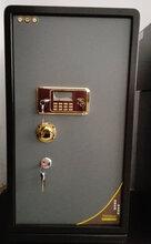 财务办公保险柜PAD-100电子密码单门保险柜图片