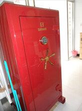 郑州豪华枪柜平安盾高端制定保险箱别墅专用保险柜