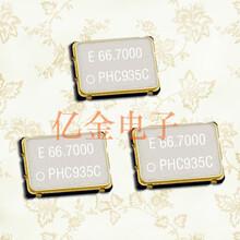 爱普生SG-8002CA石英晶体振荡器,有源贴片晶振图片