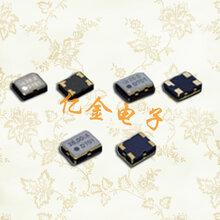 温补振荡器,进口DSB211SLB贴片晶振,KDS晶体振荡器图片