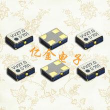 DSV211AR贴片晶振,大真空进口石英晶体,数码产品有源晶体振荡器图片