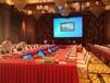 济宁年会会议背景板制作大圆桌宴会椅等桌椅租赁