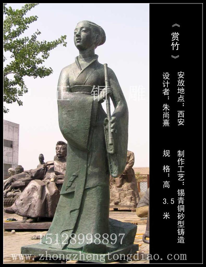 人物雕塑铜雕