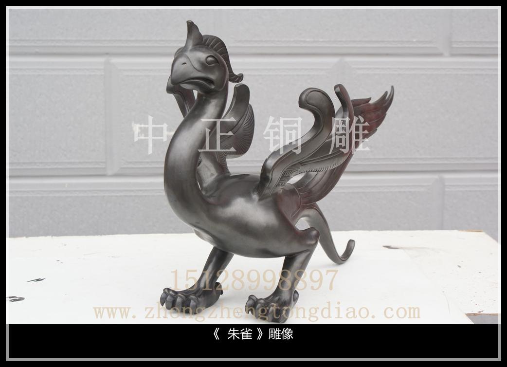 动物雕塑百兽铜雕朱雀铜雕像铜麒麟铜狮子