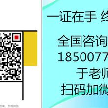 河南洛阳物业经理人证好考吗物业管理师证消防员资格证考证时间