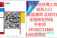 江苏徐州物业经理人证施工员证资料员报名考试报名