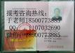 江苏徐州物业经理人证书物业项目经理物业管理师消防中控