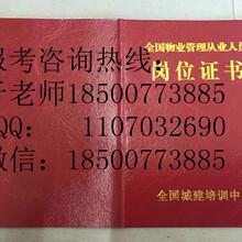 四川乐山测量工,木工,瓦工,绿化工,园林绿化工幼儿园长证报名方式