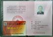 漳州物业管理师上岗证好考吗物业经理人物业项目经理资格证考试