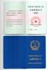 河南省助理工程师初级职称代理评审