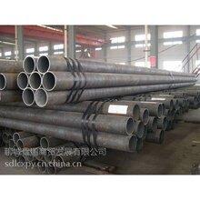 供应聊城鑫鹏源钢管厂24510钢管图片