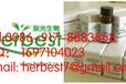 中药对照品20R-人参皂苷Rg3,CAS:38243-03-7,98%byHPLC+MS+NMR
