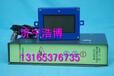 WGZB-HWQA型高压馈电综合保护器-济源高开