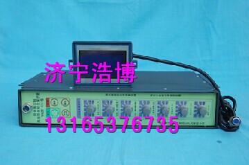 ALDB-LY5X智能低压馈电保护装置-高端科技
