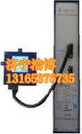 ZBT-11KC级联综差高开综合保护装置-山源电子