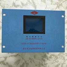 JAB-IV起动器智能综合保护装置际安
