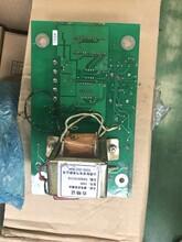 控制模块8JA8058