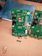 合闸控制模块8JA8058