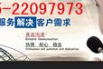 泉州樱花油烟机官方网站各点售后服务维修中心咨询电话欢迎您!