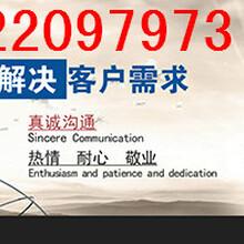 欢迎访问~泉州好汉太阳能服务维修网点官方网站受理中心