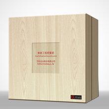 红酒木盒包装设计图片